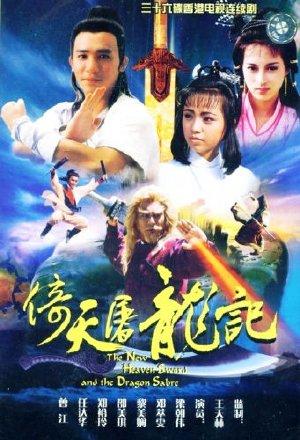 CoGaiDoLong PhimVang.Org Cô Gái Đồ Long   TVB trọn bộ