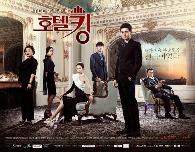 Hotel King Poster2 Ông Hoàng Khách Sạn